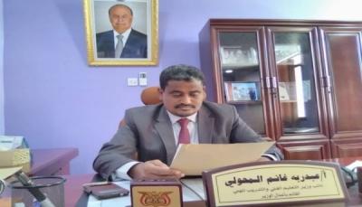 """الحكومة تدين اقتحام منزل """"المحولي"""" في عدن وتصفه بـ""""العمل الهمجي"""""""