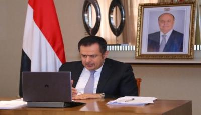 رئيس الحكومة: السعودية خصصت 25 مليون دولار لمواجهة تفشي كورونا في اليمن