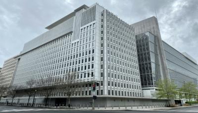 صندوق النقد الدولي يتوقع تراجع الاقتصاد العالمي 3% هذا العام جراء كورونا