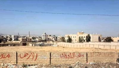 الحوثيون يرفعون وتيرة السطو على الأراضي بصنعاء وتوثيق 1200 عملية سطو خلال أشهر