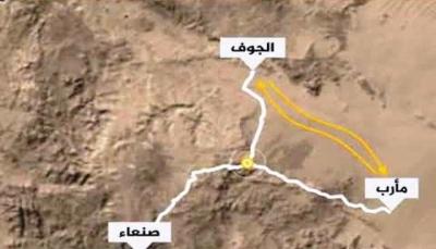 مصرع أكثر من 30 حوثياً وأسر آخرين في مواجهات مع الجيش بمأرب والجوف