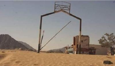 الجوف: الجيش الوطني يستعيد السيطرة على معسكر الخنجر الاستراتيجي