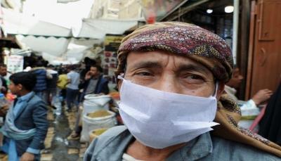الصليب الأحمر: تفشي كورونا يفاقم معاناة اليمنيين
