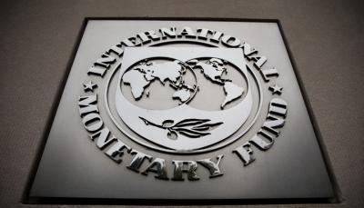 صندوق النقد الدولي يلغي أقساط 6 أشهر من ديون اليمن