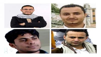 تعذيب وتهديد بالإعدام.. الحوثيون يضاعفون معاناة الصحفيين المختطفين