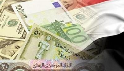 الأمم المتحدة: اقتصاد اليمن ينكمش بنسبة 50% جراء الصراع