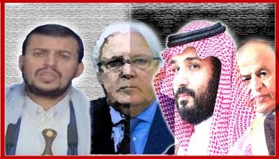 """مصير حرب اليمن بين """"هدنة التحالف"""" و """"تعنت الحوثي"""" و """"مبادرات غريفيث"""" (تقرير خاص)"""
