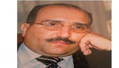 الحكومة اليمنية تدين اختطاف الحوثيين لوزير الثقافة الأسبق