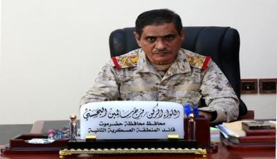 حضرموت: رفع حظر التجوال وفتح المساجد بدءاً من الخميس القادم