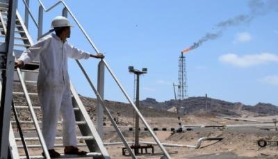صحيفة: توجه حكومي لبيع 50% من أكبر الحقول النفطية باليمن