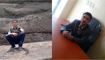 إب: مقتل شابين وإصابة ثالث برصاص مسلح
