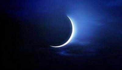 الوقف السني بالعراق يعلن أن الجمعة أول رمضان بعد تعذر رؤية الهلال