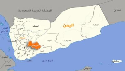 البيضاء.. مقتل طفلة وإصابة أمها بقصف حوثي استهدف منطقة العقلة