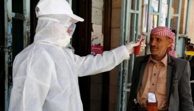 """في ظل تراجع الإغاثة الأممية.. الحرب ضد وباء """"كورونا"""" في اليمن قد تكون أشدّ ضراوة"""