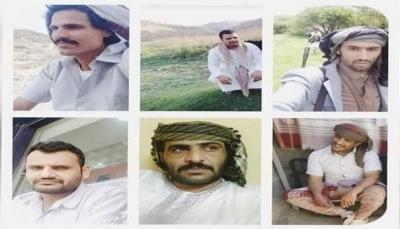 البيضاء: مقتل 6 مدنيين من أسرة واحدة بإنفجار لغم زرعه الحوثيون بمديرية الطفة