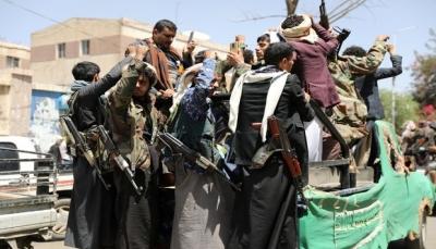 وول ستريت: رفض الحوثي محادثات السلام يخاطر بتصعيد جديد للصراع في اليمن (ترجمة)