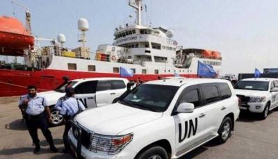 الأمم المتحدة تنهي عمل بعثتها في محافظة الحديدة