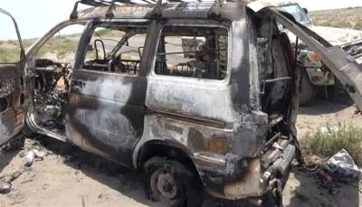 مقتل وإصابة 10 مدنيين بانفجار لغم حوثي بالحديدة