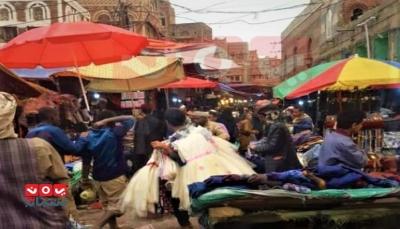 """في ظل مخاوف من """"كورونا"""" وتفاقم الأوضاع المعيشية.. كيف يستقبل اليمنيون شهر رمضان؟"""