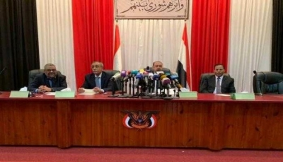 البرلمان يرفض إعلان الانتقالي الإماراتي ويدعو الرئيس لاتخاذ إجراءات عاجلة