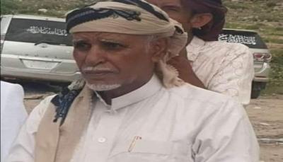 البيضاء: مقتل إمام مسجد في قصف حوثي بمديرية الصومعة
