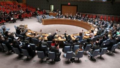 """مجلس الأمن يحث الأطراف اليمنية على سرعة حسم الخلافات حول """"الإعلان المشترك"""""""