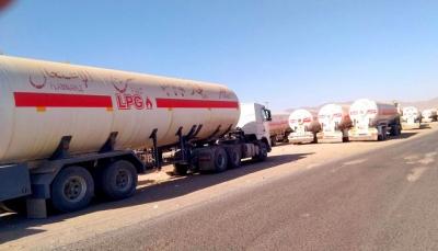 الحوثيون يحتجزون 4 مقطورات غاز ويخصصونها لجماعتهم في ذمار