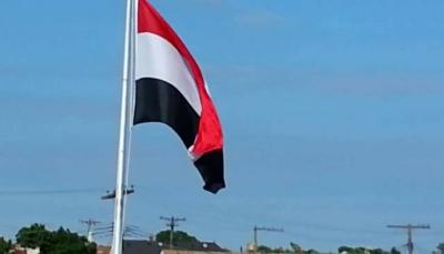 الحكومة ترحب ببيان مجلس الأمن الرافض لإعلان الانتقالي الإماراتي