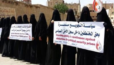 حالته الصحية حرجة.. أمهات المختطفين تناشد إنقاذ حياة مختطف لدى الحوثيين