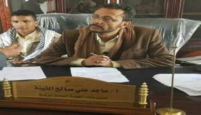 إب.. انتهاكات حوثية واسعة تطال التجار منذ بداية شهر رمضان
