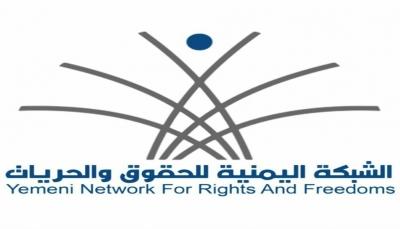 بعد إصابة أثنين منهم بفيروس كورونا.. منظمة حقوقية تطالب الحوثيين الإفراج الفوري عن المختطفين