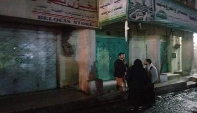 تجار إب يدشنون اضراباً عن العمل بسبب انتهاكات الحوثيين
