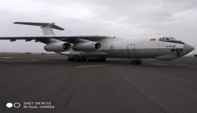 الصليب الأحمر يعلن وصول طائرة محملة بالمساعدات الطبية إلى اليمن