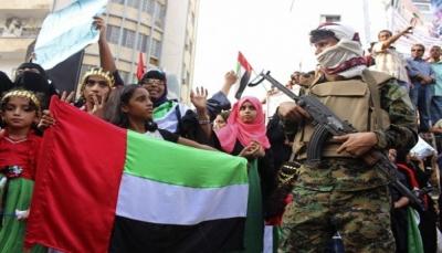 أسوشيتد برس: جنوب اليمن يعيش وضعاً مضطرباً عقب مساعي الانفصاليين إقامة الحكم الذاتي (ترجمة خاصة)