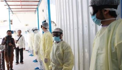 مأرب: افتتاح مركز عزل وعلاج حالات الإصابة بفيروس كورونا
