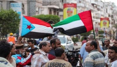 موقع أمريكي: أبو ظبي لا تثق بالرياض وعدم الاستقرار في جنوب اليمن يكشف عن خلاف بينهما (ترجمة خاصة)