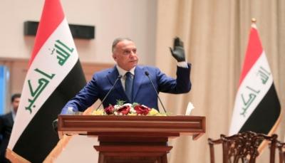 العراق: الحكومة تعلن الإفراج عن جميع المتظاهرين المعتقلين والتحقيق في أحداث الاحتجاجات
