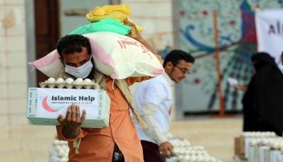 السعودية تعلن تنظيم مؤتمر مانحين لدعم اليمن في يونيو المقبل