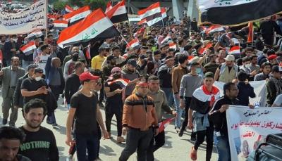 بعد أيام من تشكيل الحكومة.. مقتل محتج وإصابة العشرات في تظاهرات حاشدة بالعراق
