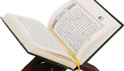 فاطمة الأغبري.. حفظت القرآن ففتح لها آفاق الحياة