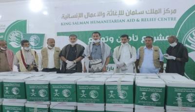شبوة: تدشين توزيع 2140 سلة غذائية مقدمة من مركز الملك سلمان