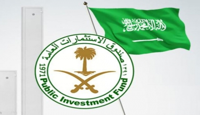 الصندوق السيادي السعودي يشتري حصص أقلية في سيتي وبوينج وفيسبوك