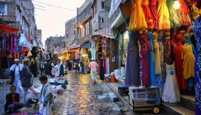 صنعاء: الحوثيون يقرون إغلاق الأسواق والمراكز التجارية أمام المتسوقين