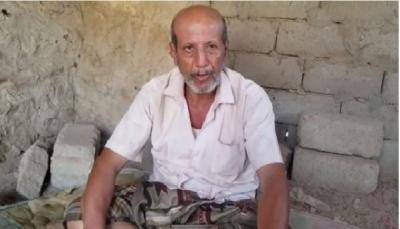 أبين: الجيش الوطني يأسر قائدا عسكريا رفيعا في الانتقالي الإماراتي