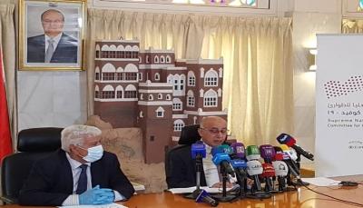 كورونا اليمن.. تسجيل ست إصابات جديدة والحكومة توجه نداء استغاثة عاجلة