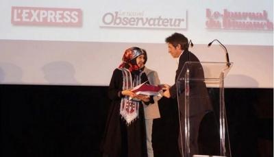 """صحفية يمنية تفوز بجائزة """"بالم"""" لحرية التعبير"""