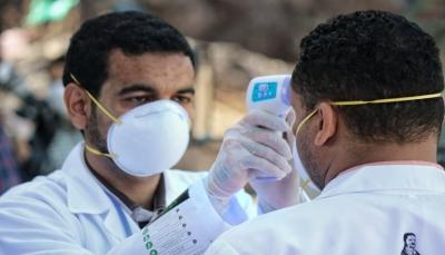 الحكومة تعيد العمل بالإجراءات الاحترازية ضد كورونا في المنافذ اليمنية