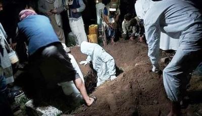 """إب.. وفاة شيخين وإصابة آخرين بفيروس كورونا بعد مشاركتهم في """"دورة حوثية"""""""