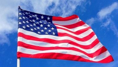 أمريكا تعلن دعم اليمن بـ27 مليون دولار ضمن برنامج هدفه التعافي الاقتصادي