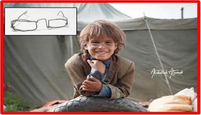 """""""نظارة"""" حديدية صنعها طفل يمني نازح بمأرب بيديه تباع بأكثر من مليوني ريال في مزاد الكتروني"""
